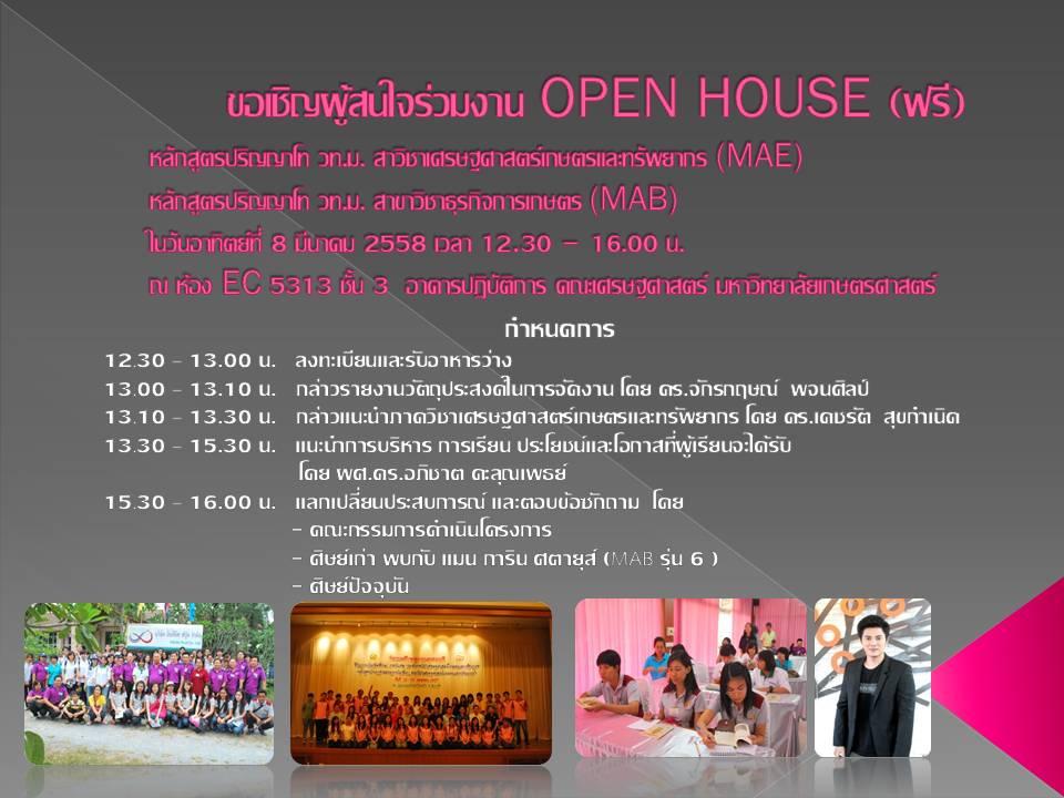 Presentation1 pe mab mae 2558