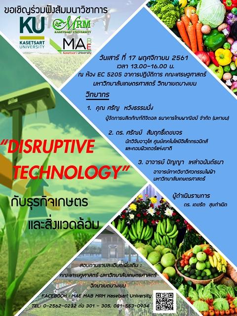 Poster 9 web